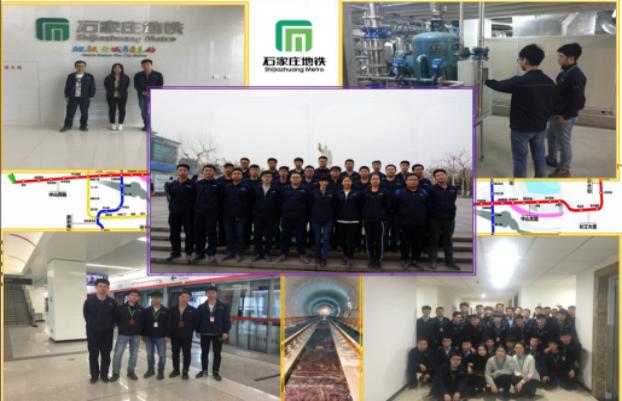 2013级建筑设备工程技术石家庄订单班毕业生.png