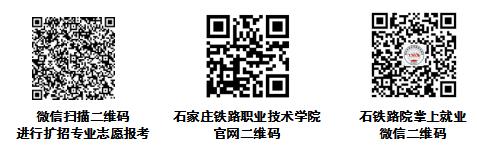 微信图片_20190615091350.png