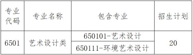 官网招聘.png